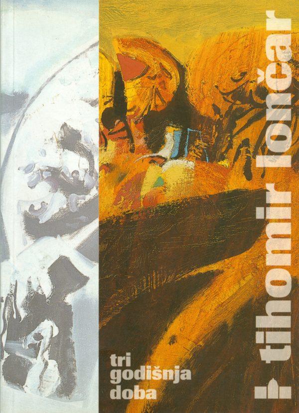 Tihomir Lončar_1999