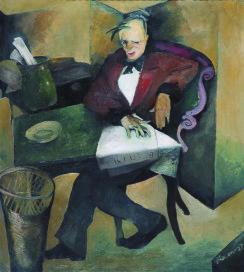 VILKO GECAN, 1894 – 1973. –  RETROSPEKTIVNA IZLOŽBA
