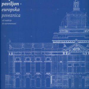 Umjetnički paviljon u Zagrebu -  europska poveznica / Od tradicije do suvremenosti / Multimedijski projekt o obnovi i modernizaciji zgrade Paviljona 2001. - 2013.