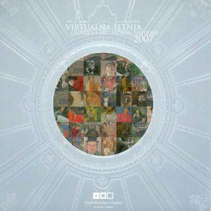 CD: 2007.