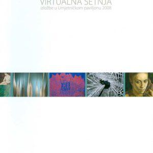 DVD: 2008.