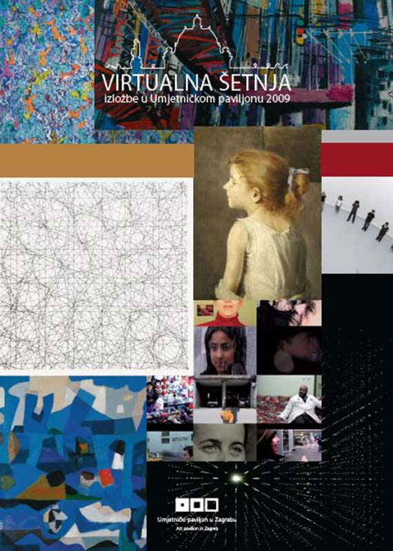 dvd-2009