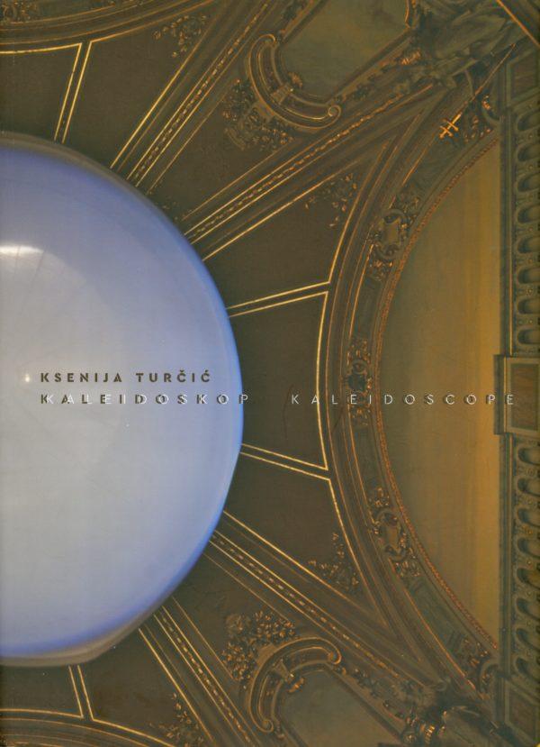 Ksenija Turčić Kaleidoskop 2018 katalog naslovnica