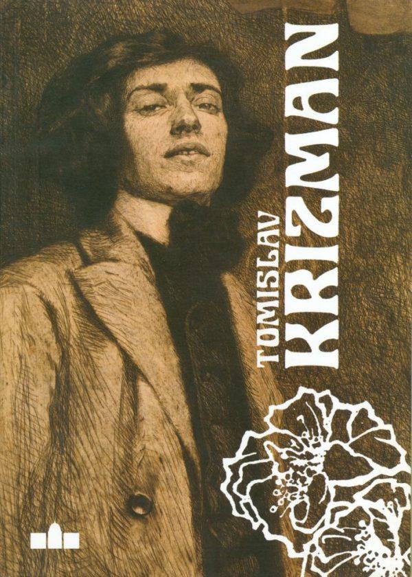 Tomislav Krizman 1995