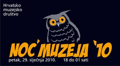 Noć muzeja 2010.