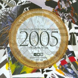 CD: 2005.