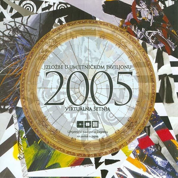 cd-2005