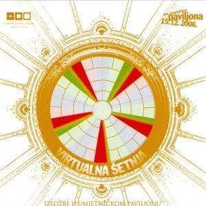 CD: 2006.