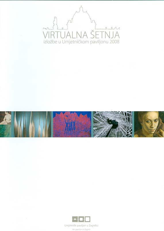 dvd-2008