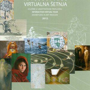 DVD: 2012.