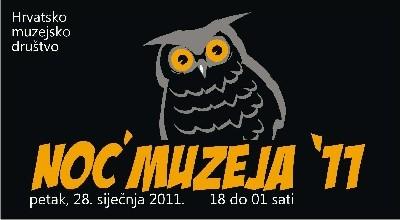 Noć muzeja 2011.