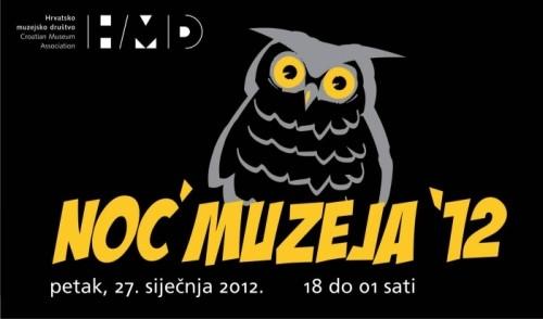 Noć muzeja 2012.
