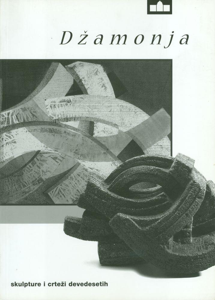 Dušan Džamonja – crteži i skulpture