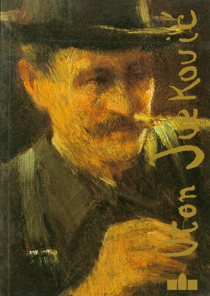 Oton Iveković 1995