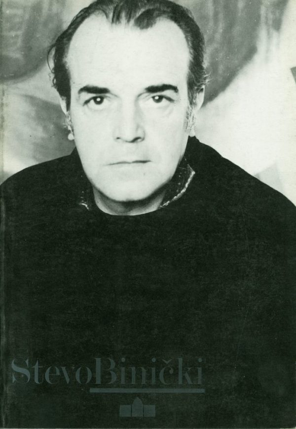 Stevo Binički 1986