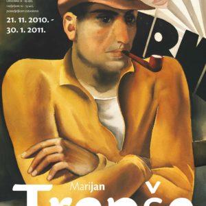 Marijan Trepše : A Retrospective